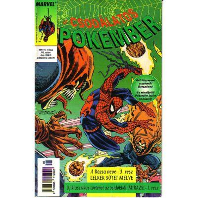 Pókember A Csodálatos 96. sz.