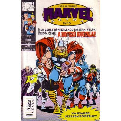 Marvel Extra 5. szám