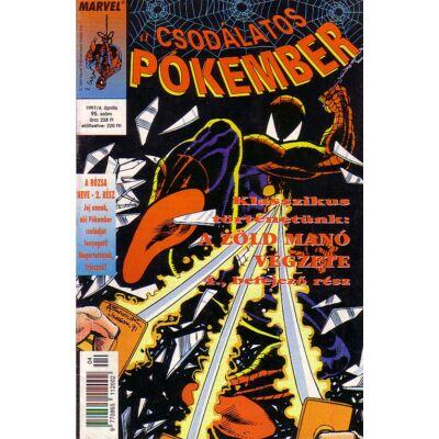 Pókember A Csodálatos 95. sz.