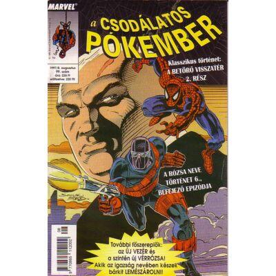 Pókember A Csodálatos 99. sz.