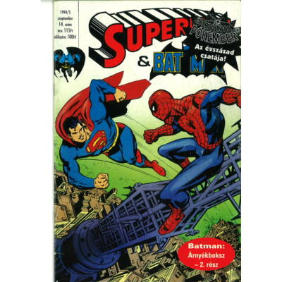 Superman & Batman 14. szám